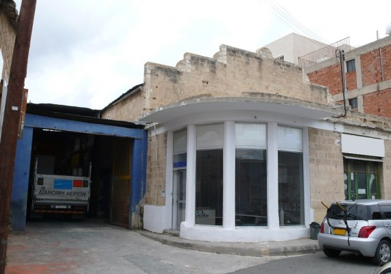 Two Commercial Plots in Agios Pavlos, Paphos